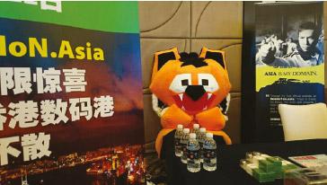 Ajitora at WHD China