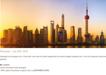 WHD China website screen capture