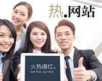 Announcing Launch of .网站 New gTLD, .WEB in Chinese for the Global Chinese market!