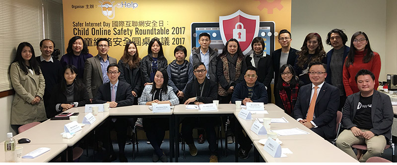 Photo 3: Safer Internet Day: Child Online Safety Roundtable 2017