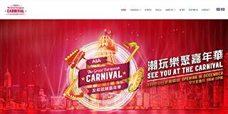 Website screen capture: www.tgec.asia