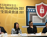 Photo: Safer Internet Day: Child Online Safety Roundtable 2017