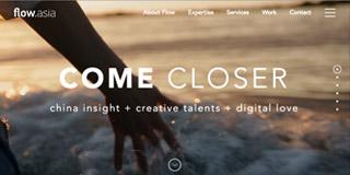Website screen capture: flow.asia