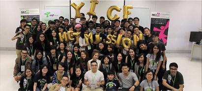 Photo: YIGF.Asia session