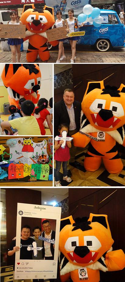 Photos: Ajitora at GoDream.Asia camp and Global Tiger Day