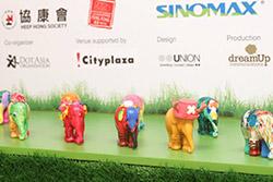 Elephant Parade x Heep Hong Society