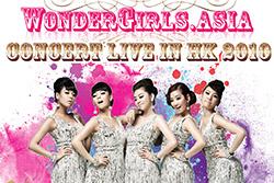 wondergirls.asia