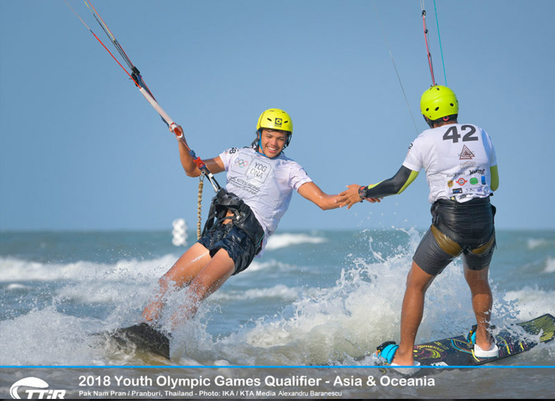 Photo: Youth Olympic Games Qualifier - Asia & Oceania