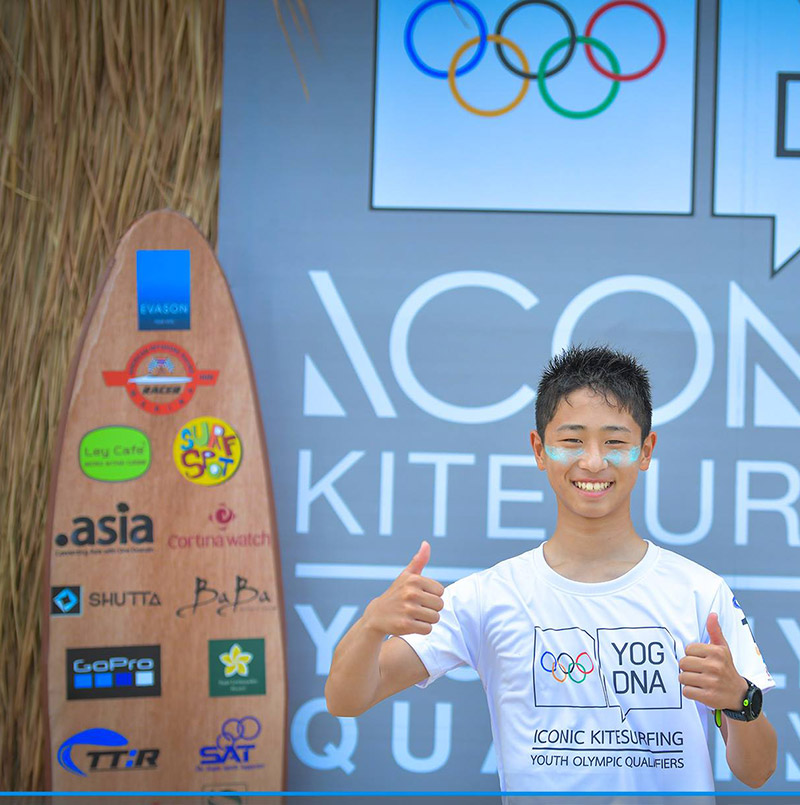 Photo: Hiro Karamon - Thailand Youth Olympic Games qualifiers competitor