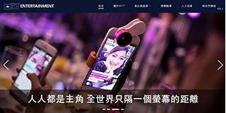 Website screen capture: commerce.asia/cde/