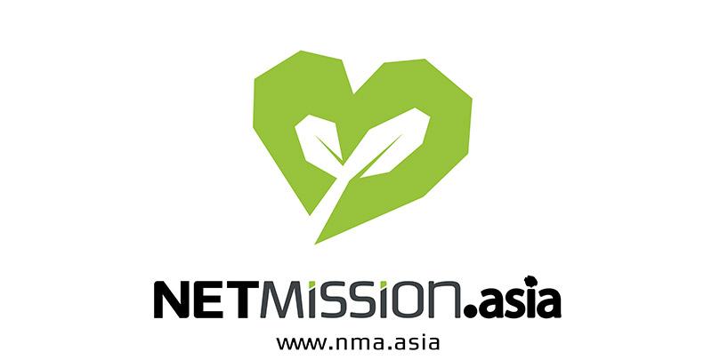 NetMission.Asia logo