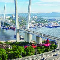 Photo: APrIGF 2019 Vladivostock