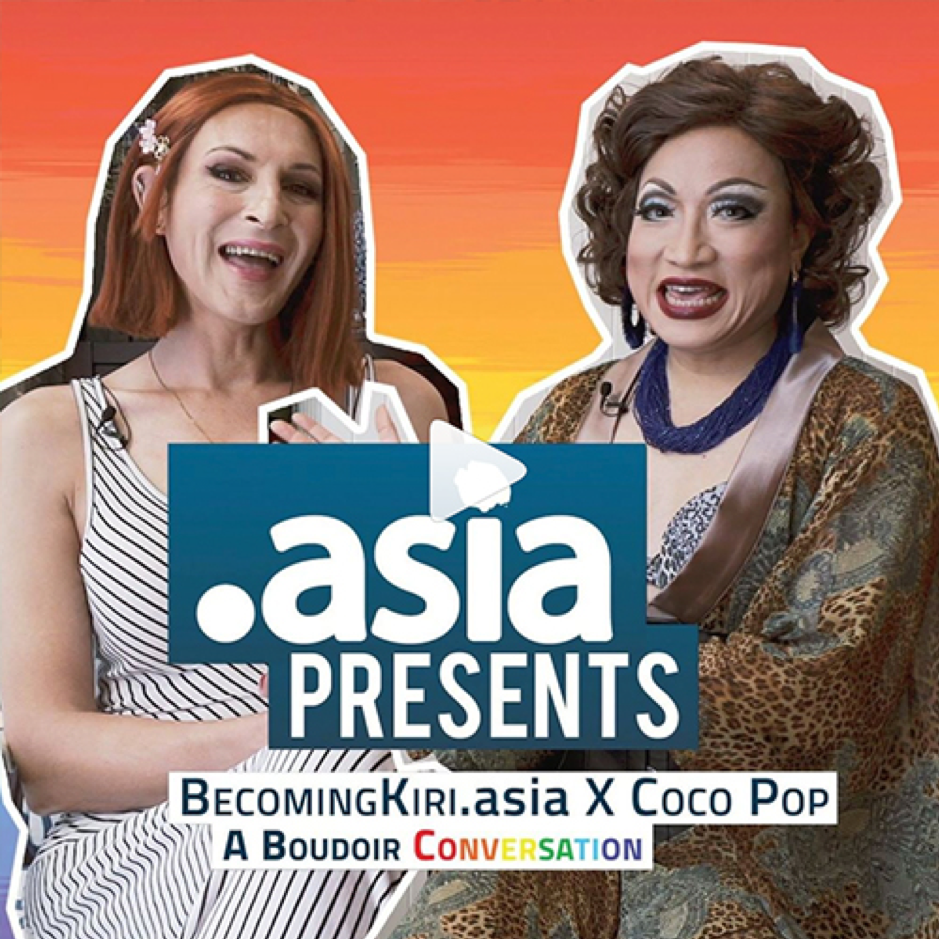 .AsiaPresents: BecomingKiri.asia x Coco Pop A Boudoir Conversation