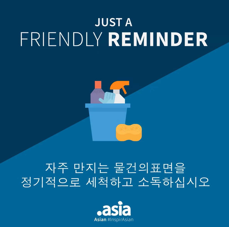 .Asia - #DotAsiaReminder Photo