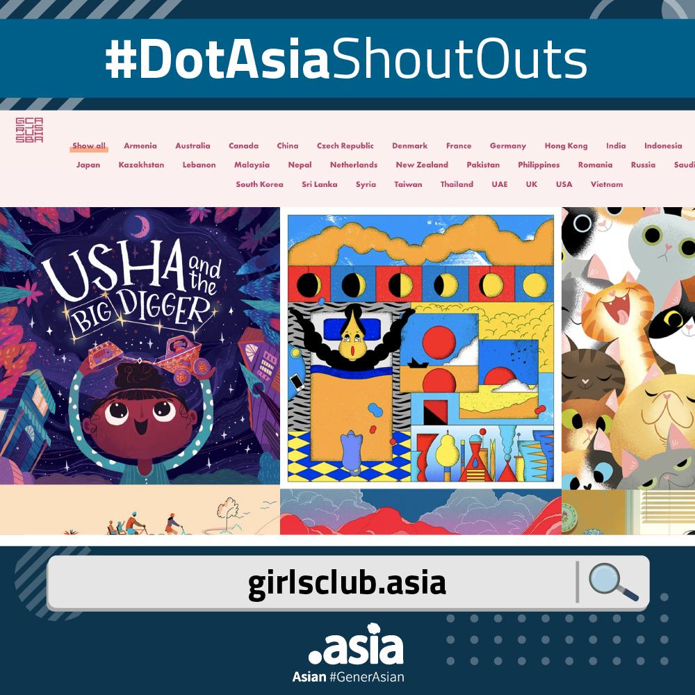 DotAsiaShoutOuts - GirlsClub.Asia website screenshot